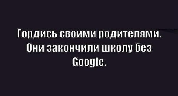 гугл вам в помощь
